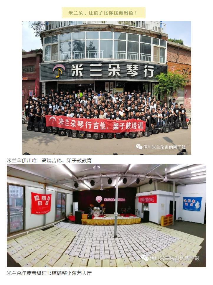 【米兰朵】全国音乐教育大会开启米兰朵3_12.jpg